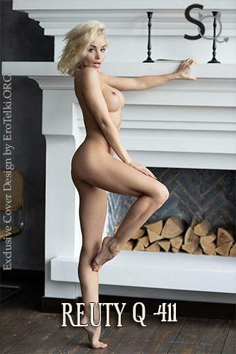 Reuty Nude photo 29